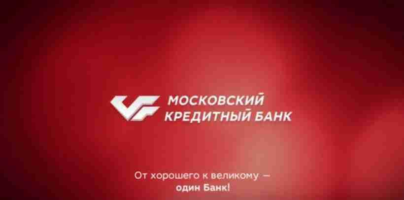 банки расчет кредита онлайн