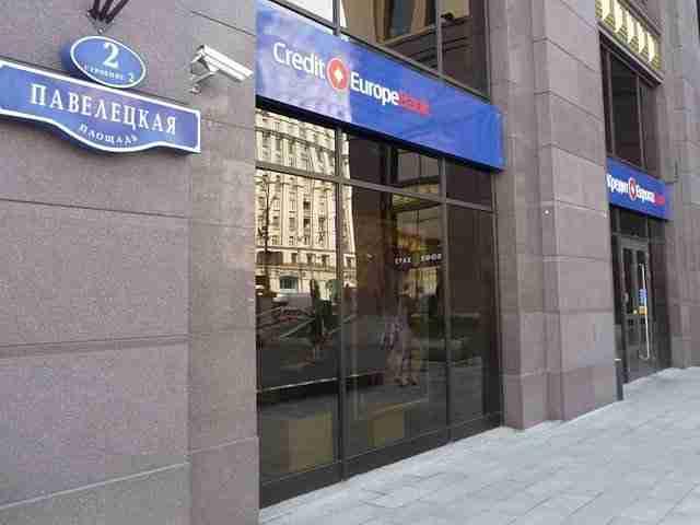 Вклад «Срочный» от Кредит Европа Банк