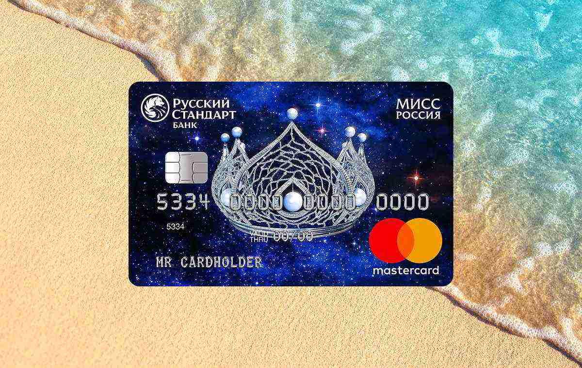 Банк русский стандарт кредитные карты суд что делает банк с долгом если уже подал иск