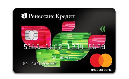 Кредитная карта «Кредитная» от банка Ренессанс Кредит