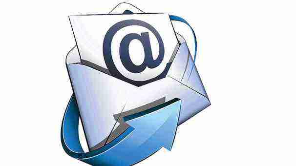 Зарегистрировать почтовый ящик