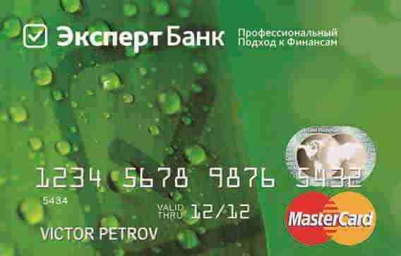 «Дебетовая Maestro» от Эксперт Банка