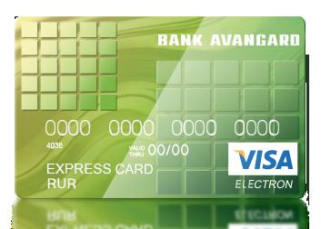 «Express Card» от банка Авангард