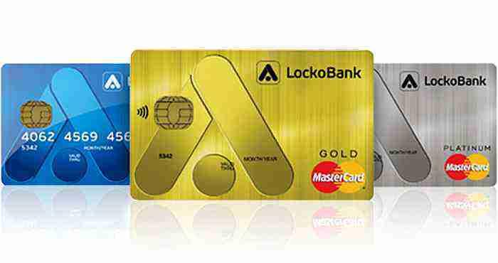 «Простой доход» от Локо-Банка