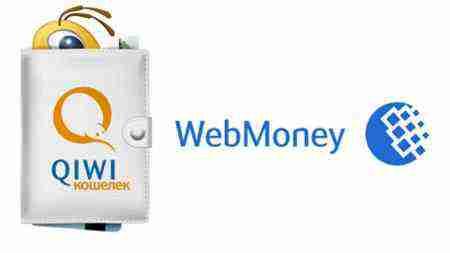 Работа с электронными платежными системами