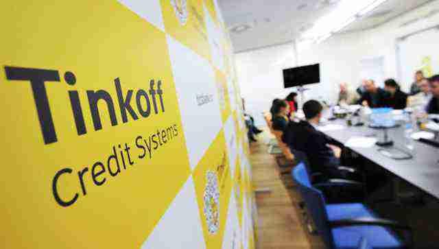 Ипотечный кредит «Первичный рынок» от Тинькофф Банка