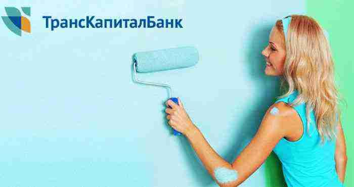 Ипотечный кредит «Ипотека 0-7 -7» от Транскапиталбанка