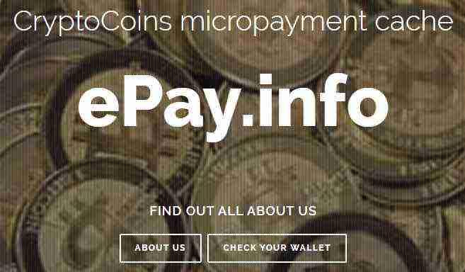Краны биткоинов с моментальной выплатой на кошелек ePay