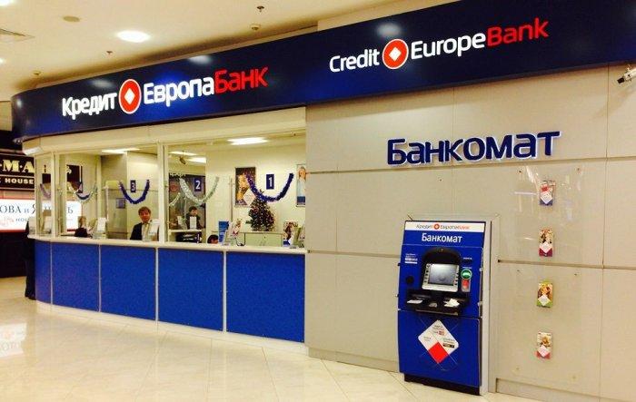 Вклад «Накопительный» от Кредит Европа Банк