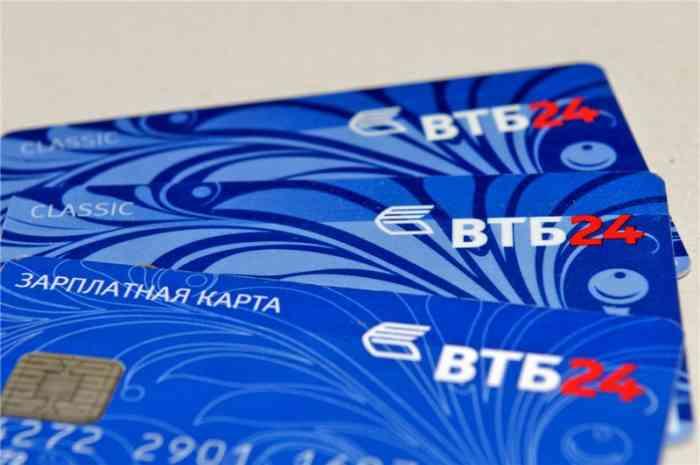Дебетовые карты ВТБ с бесплатным обслуживанием
