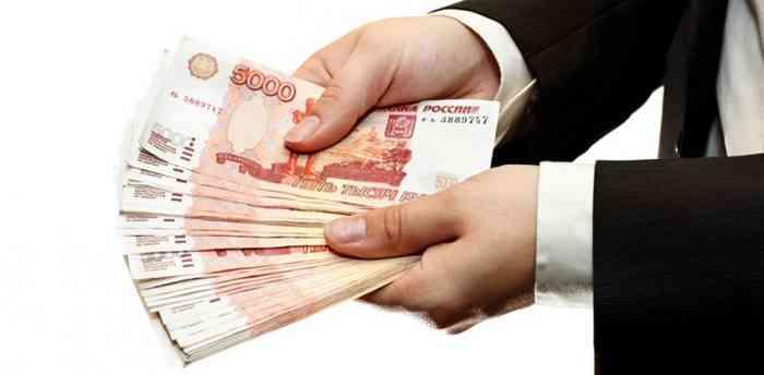 Кредит «Для надежных клиентов и бюджетников» под 14,5% годовых