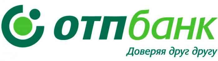 Вклад «Двойная выгода плюс» от банка ОТП Банк