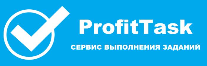 ProfitTask – при помощи данной программы очень удобно выполнять разнообразные оплачиваемые поручения