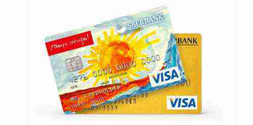 Кредитки «Подари жизнь Classic» и «Подари жизнь Gold» от Сбербанка