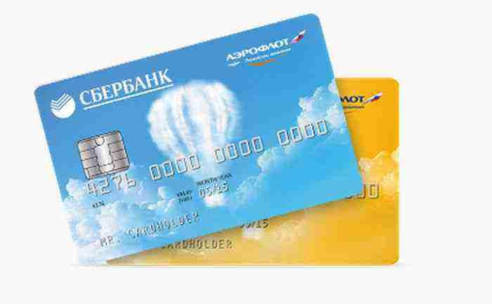 Кредитная карта сбербанка на 50 тысяч условия