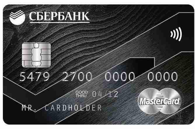 Карта «Кредитная Signature» от Сбербанка