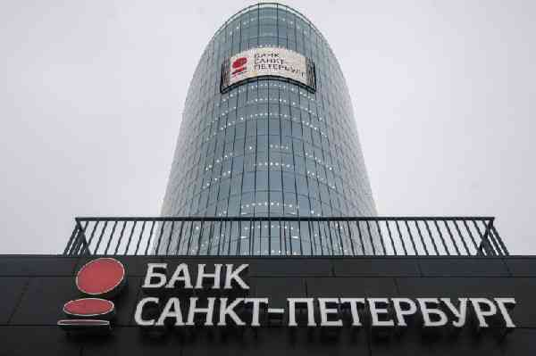 Вклад «Депозит онлайн» от банка «Санкт-Петербург»