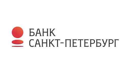 Вклады «Стратег» и «Стратег online» от банка «Санкт-Петербург»