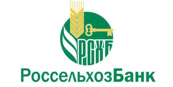 Вклад «Инвестиционные» от Россельхозбанка