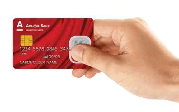 Кредитные карты наличными без справок и поручителей