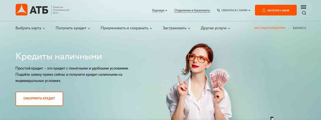 Онлайн калькулятор в втб банке