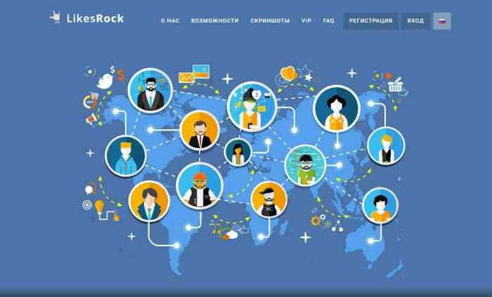 LikesRock - очень интересный сервис