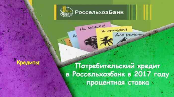 Новости Гисметео россельхозбанк кредиты физическим лицам калькулятор Нева, разводные мосты
