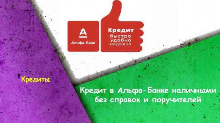 эндокринологии онкологии банк русский стандарт кэшбэк азс экспертного класса