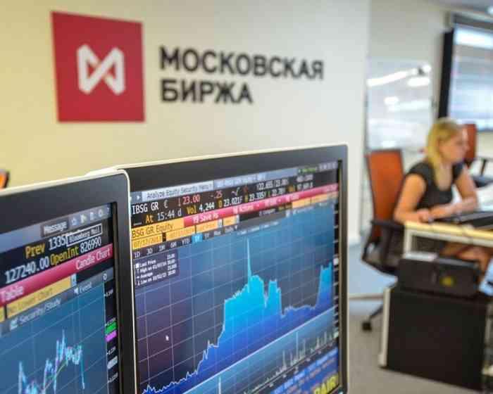 Брокеры для торговли на Фондовом рынке России