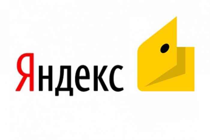Сколько платит Яндекс авторам
