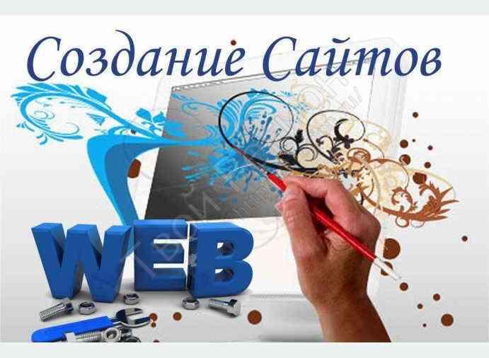 Создаем сайт или блог