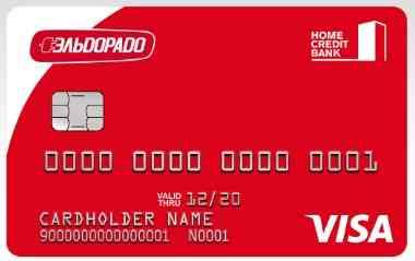 Кредитная карта «Хоум Кредит – Эльдорадо»