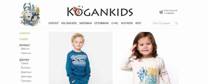 KOGANKIDS – одежда для детей