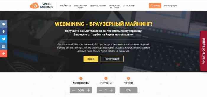 Проект WebMining