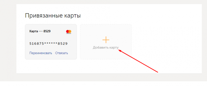 Пополнение Киви кошелека через систему Сбербанк Онлайн