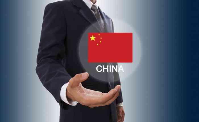 «Бизнес с Китаем»