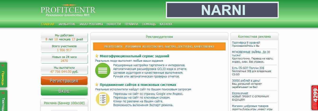 букмекерская контора лига ставок франшиза
