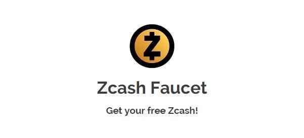 Краны Zcash