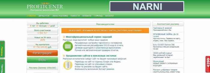 Сайт Profitcentr