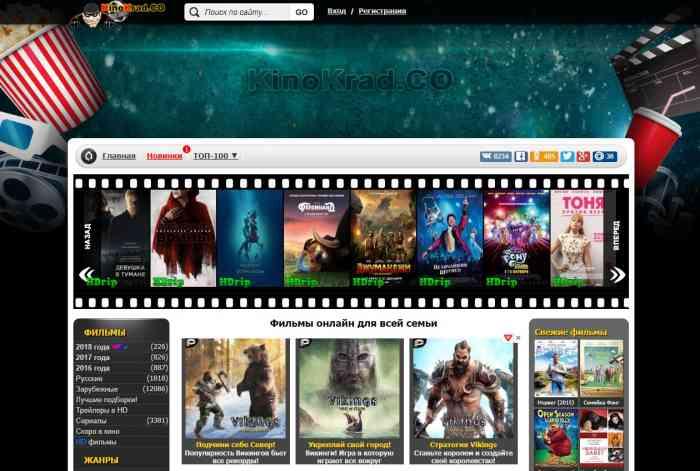 Сайты, которые платят за комментарии к фильмам