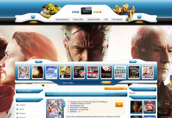 Probestfilm.org