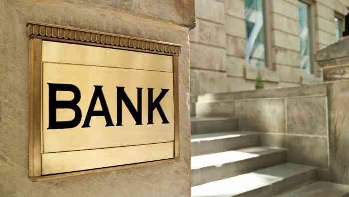 Банки и бизнес