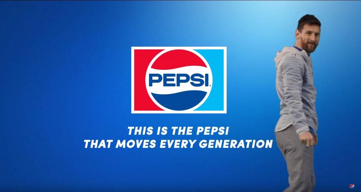 Пепси-колы