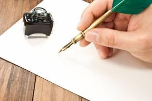 Написание стихов на заказ за деньги
