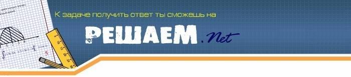 Сайт reshaem.net