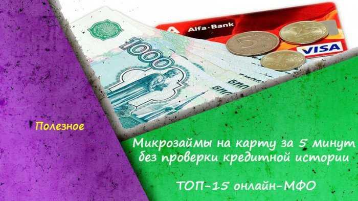 Платеж в кредит предусматривает