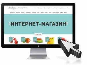 Как открыть интернет-магазин: бизнес идея