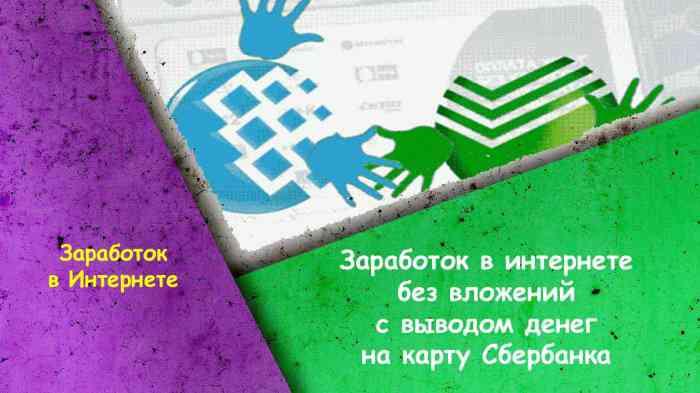 http://siblike.ru/wp-content/uploads/2018/08/1pic.jpg