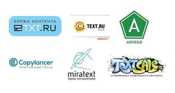 Лучшие биржи рунета