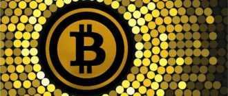 Идеальный шторм биткоина. Сможет ли первая криптовалюта возродиться в 2019 году